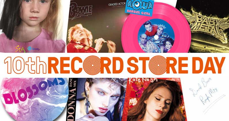 Record Store Day 2017: The full list of 563 exclusive music