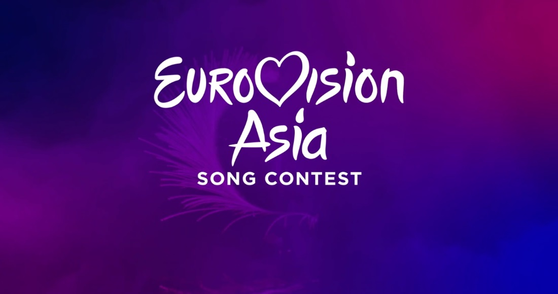 The first ever Eurovision Asia has been announced