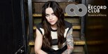 Amy MacDonald will be the next guest on The Record Club